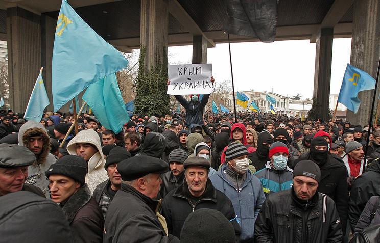 Crimean Tatar protesters (archive)