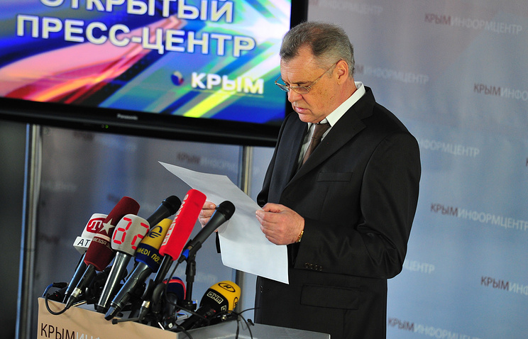 Mikhail Malyshev