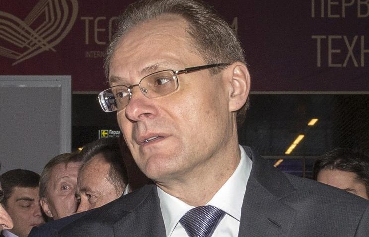 Vasily Yurchenko