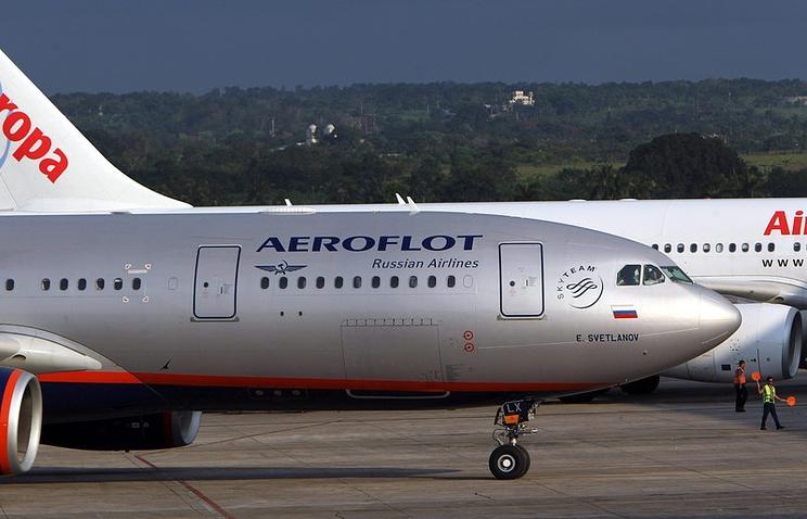 An Aeroflot airplane