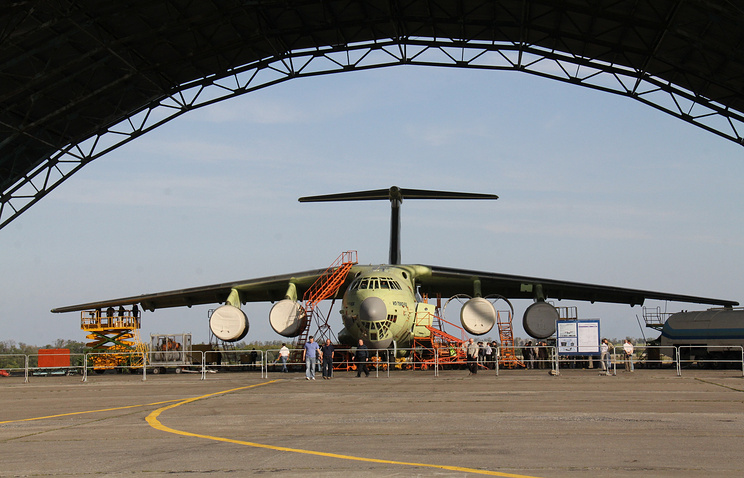 IL-476 (archive)