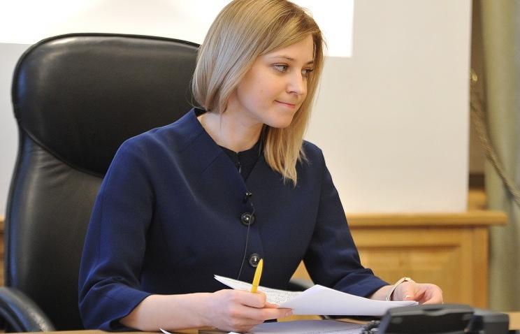 Natalia Poklonskaya