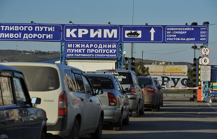 Crimea's Kerch port