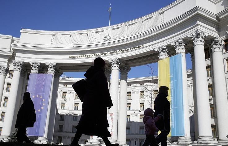 Ukraine's Foreign Ministry headquarters in Kiev