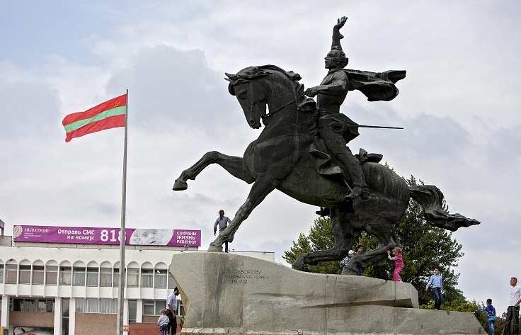Transdniestrian flag seen in Tiraspol (archive)