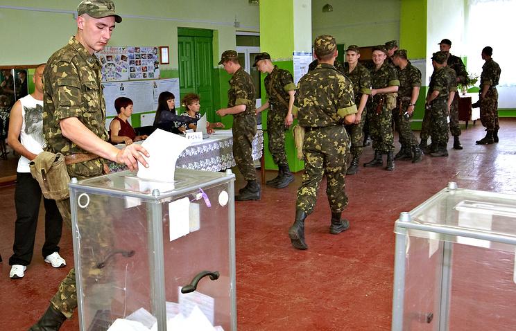 Polling station in Donetsk region