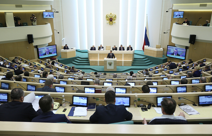 Upper house of the Russian parliament