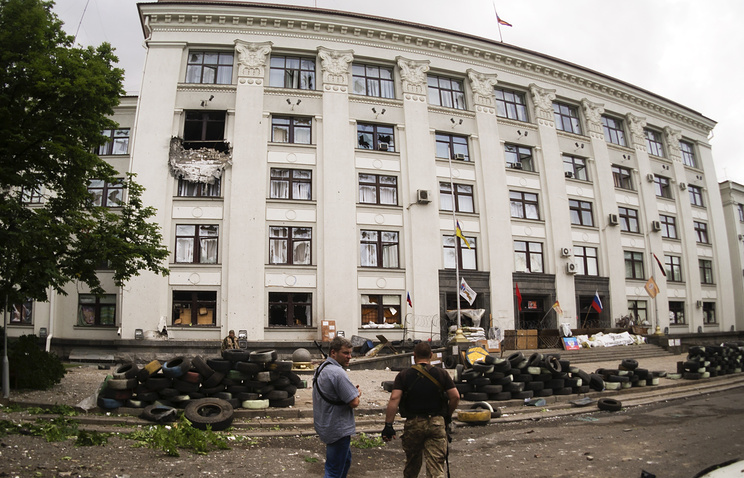 Luhansk regional administrative building