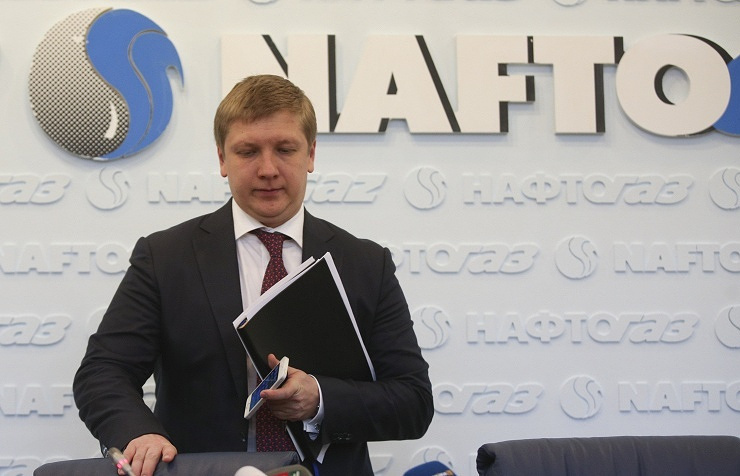 Head of Naftogaz Andrew Kobolev