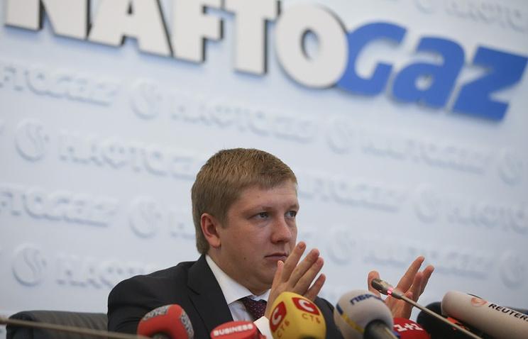 Naftogaz Board chairman Andrey Kobolev