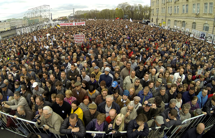 Opposition rally in Moscow (archive)
