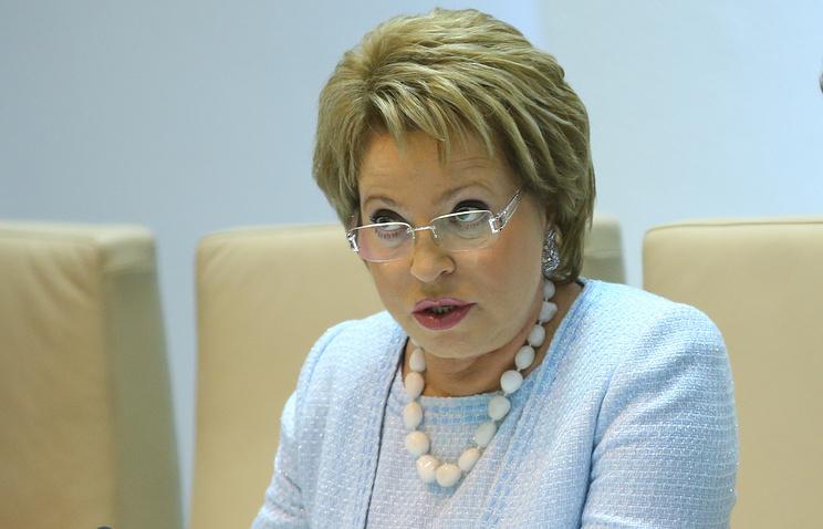 Speaker of Russia's Federation Council upper house of parliament Valentina Matviyenko
