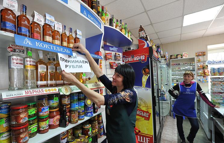 A shop in Crimea
