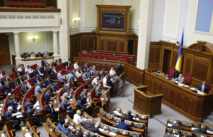 Ukraine's Verkhovna Rada
