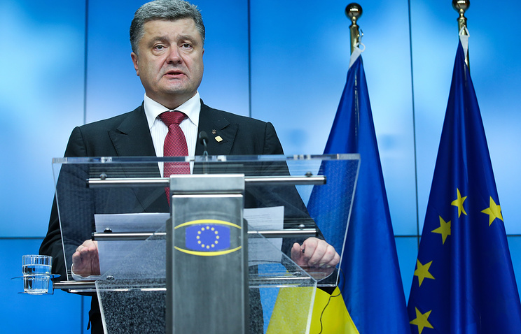 Ukraine's President Petro Poroshenko after signing the association agreement with the EU