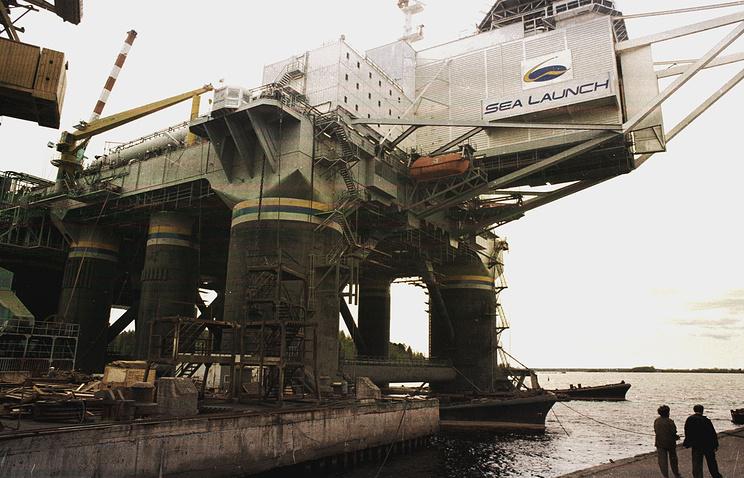 Sea Launch platform (archive)
