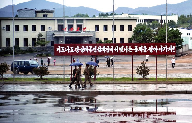 A view of Rason, North Korea (archive)
