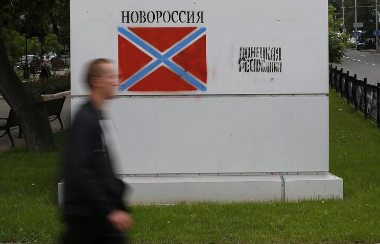 Novorossia flag seen in Donetsk