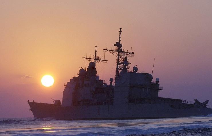 Missile cruiser Vella Gulf