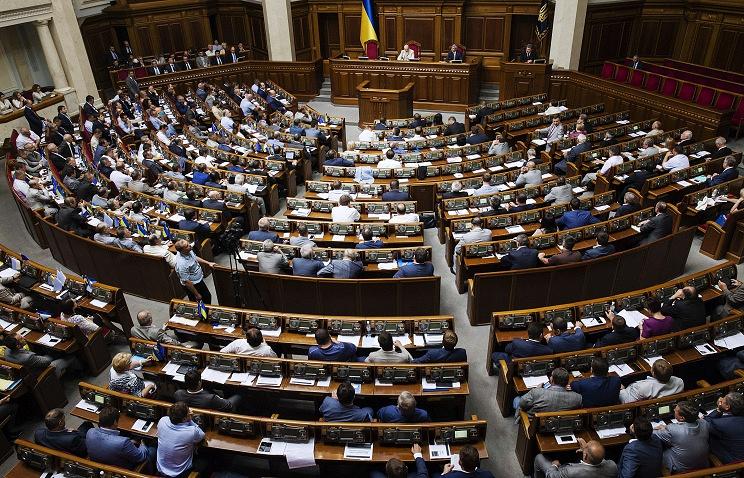 Verkhovna Rada (Ukrainian parlament)