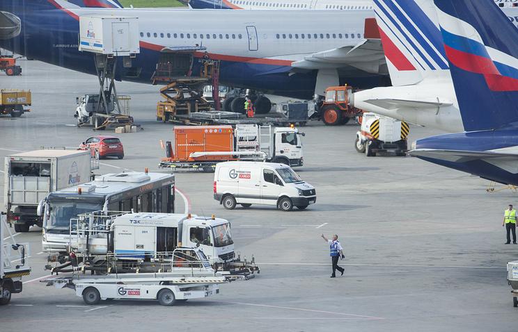 Sheremetyevo Airport
