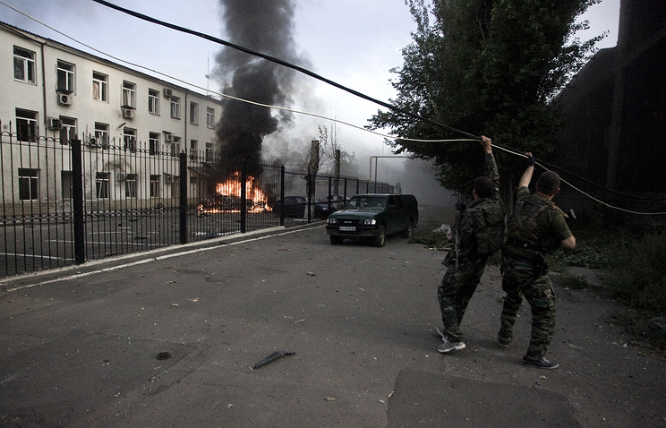 A view of Donetsk on Aug. 26