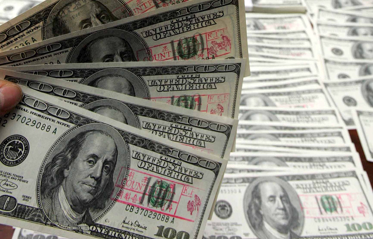Counterfeit US dollar bills acquired  in North Korea (archive)