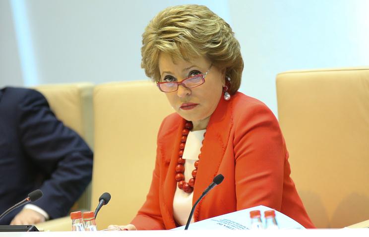 Federation Council Chairperson Valentina Matviyenko