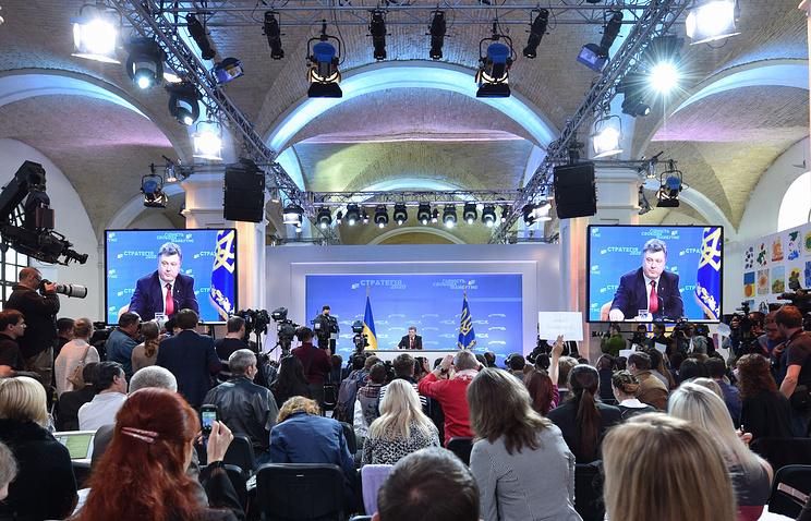 Petro Poroshenko's press conference