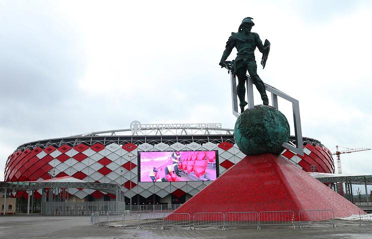 Otkritie-Arena stadium in Moscow