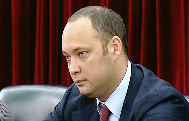 Maksim Bakiyev