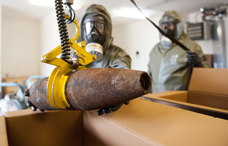 Disposal of chemical weapons (archive)