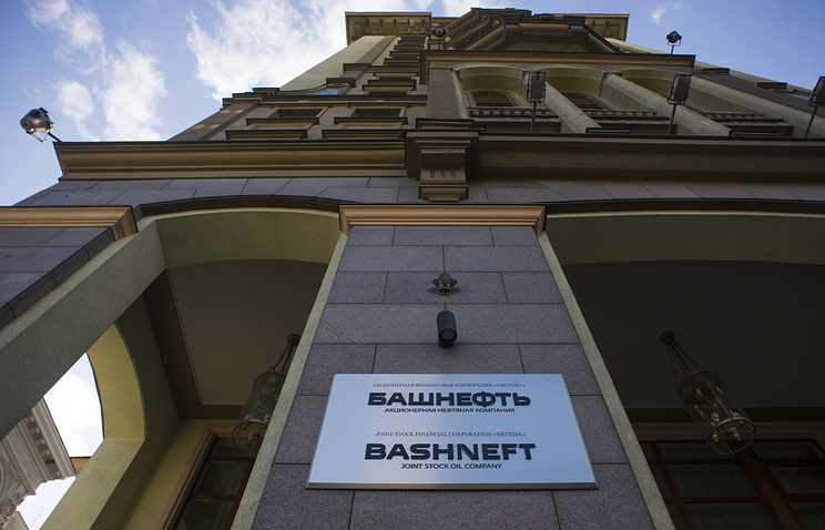 Bashneft office building in Moscow
