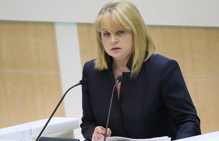 Ella Panfilova