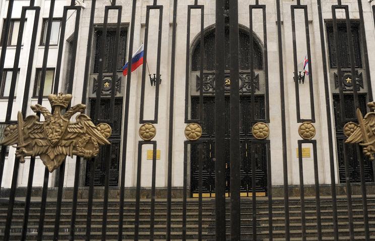 Russian Deputy Defense Ministry