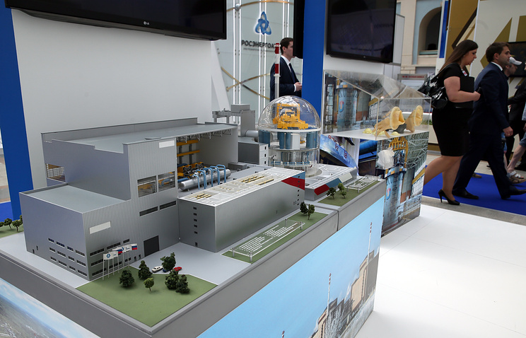 Rosatom stand at international exhibition of nuclear industry (archive)