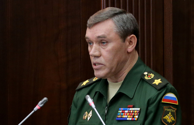 Сhief of the General Staff, Valery Gerasimov