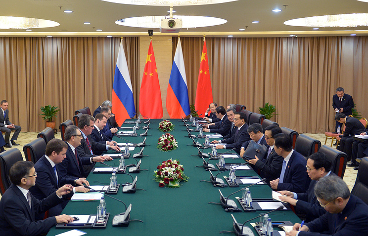 Summit of the prime ministers of Shanghai Cooperation Organisation member states