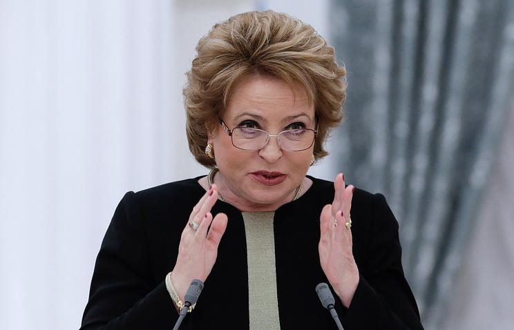 Russian Federation Council Chairperson Valentina Matviyenko