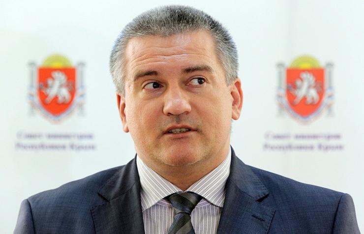 Sergey Aksyonov