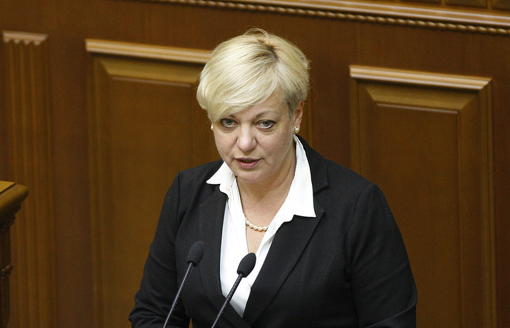 National Bank Chief Valeriya Gontareva