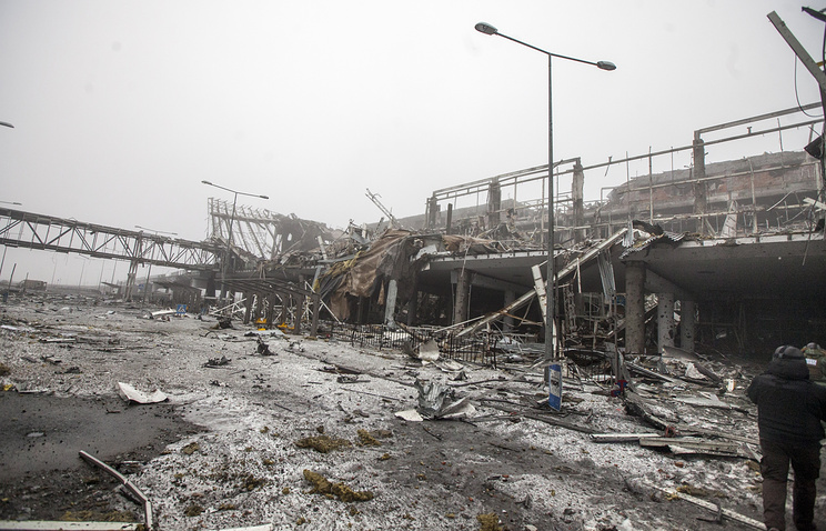 Donetsk airport