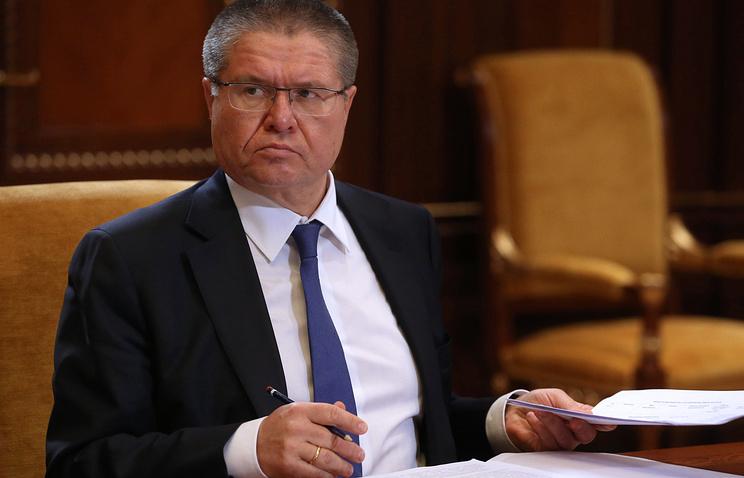 Economic Development Minister Alexey Ulyukayev