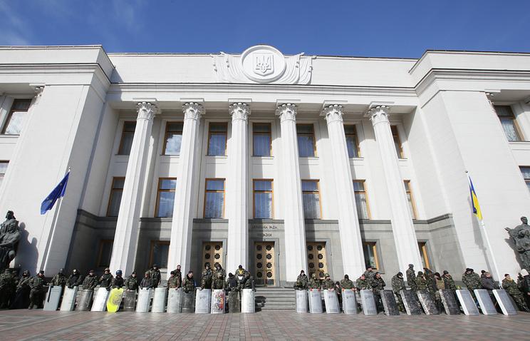 Ukrainian parliament's building in Kiev