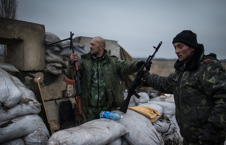 Luhansk People's Republic militia