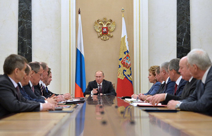 Vladimir Putin at a meeting of Russia's Security Council (archive)