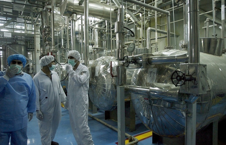 Uranium enrichment plant in Iran