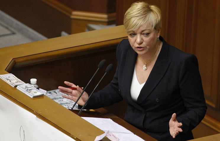 Valeriya Gontareva