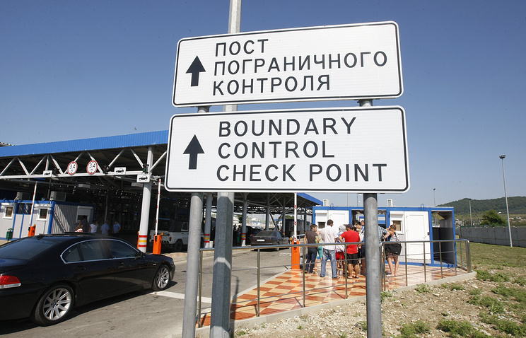 The Russia-Abkhazia border check point