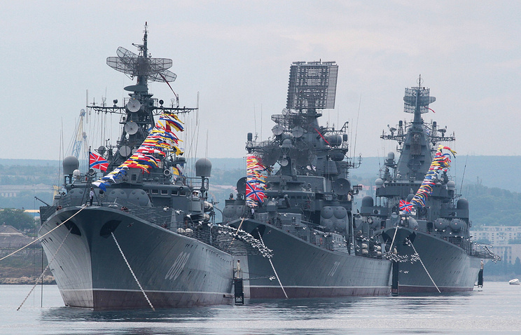 Russian Navy Day parade